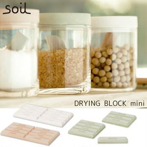 soil ソイル DRYING BLOCK mini ドライングブロック 珪藻土 除湿剤 吸湿剤