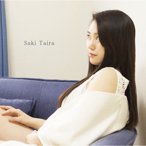 平咲 1st mini Album「Saki Taira」