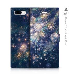 夏想 - 和風 手帳型iPhoneケース
