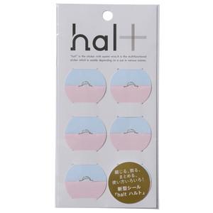 hal+(ハルト)ライト「ブルー+ピンク」