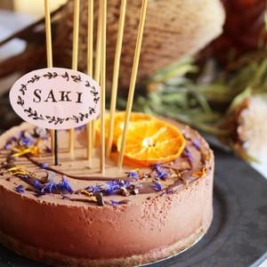 グルテン乳卵大豆フリー★ローチョコレートケーキ15cm・ネームプレート&ロウソクセット