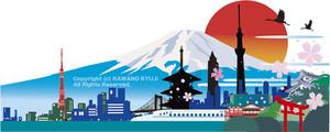 日本のランドマーク_04_(.aiベクターデータと長辺640ピクセルのJPGデータを同包)