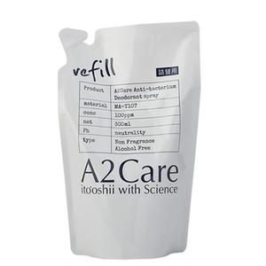 A2Care消臭除菌剤 300ml詰替え用