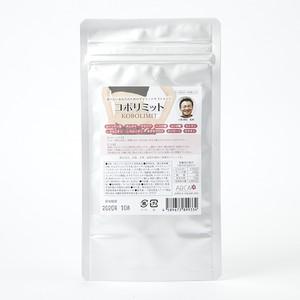 【送料無料】コボリミット(180粒入り)1袋(3~2か月分)