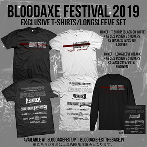 WEB限定Tシャツ(白)、A2ポスター、BAXE2018/2019ステッカー2枚付きEXCLUSIVE SET