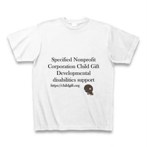 寄付金付き チャイルド・ギフトオリジナルTシャツ(白)