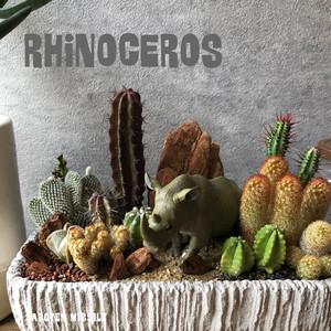 rhinoceros DO!DO!DO!