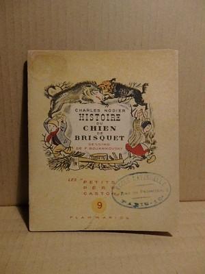 HISTOIRE DU CHIEN BRISQUET/絵:フェードル・ロジャンコフスキー(feodor rojankovsky)