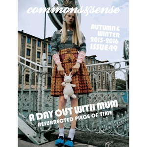 commons&sense ISSUE49