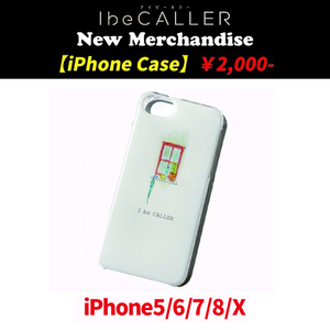 アイビーカラー iphone case (normal)