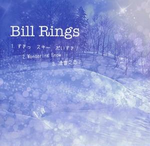 Bill Rings/First  Single(CD)
