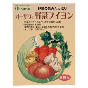 オーサワの野菜ブイヨン 5g×8包