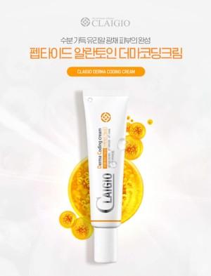 [最終販売]Clagio Derma Coding cream