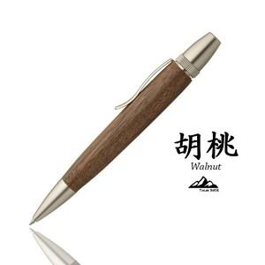 胡桃 くるみ ウォールナット 天然 木製  木目 ボールペン 木材 木 プレゼント 高級 文房具 天然 ギフト