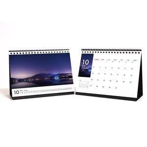 「忘れかけた景色」卓上+デジタルカレンダー2019