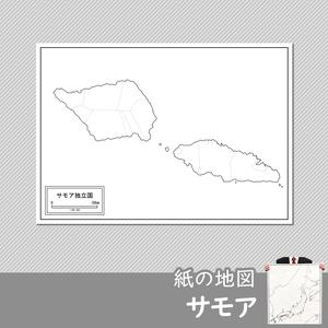 サモアの紙の白地図
