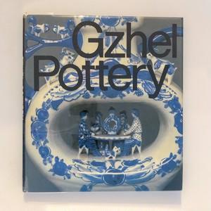 ロシアの陶器 Gzhel Pottery