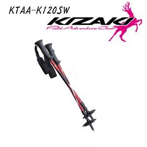 100~120cm KIZAKI キザキ トレッキングポール スノーバスケット交換可能 KTAA-K120