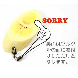バナナスライス 食品サンプル キーホルダー ストラップ マグネット