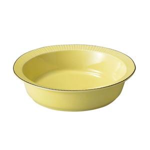 「ティント Tint」サラダボウル 皿 L 約20cm イエロー 美濃焼 289013