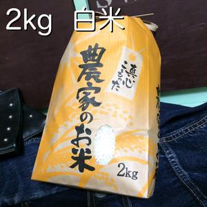 北海道産極上ののせ米(ななつぼし)2キロ白米