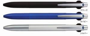 ジェットストリーム プライム 3色ボールペン