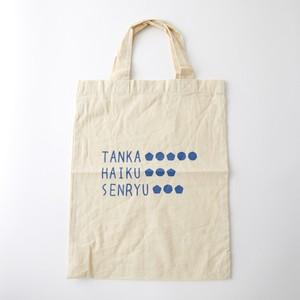 短歌/俳句/川柳トートバッグ