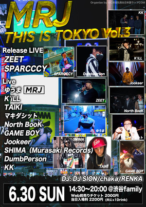 6/30 MRJ TRIP 2019 THIS IS TOKYO vol.3