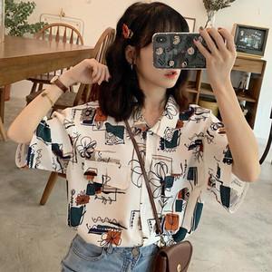 【トップス】好感度100%レトロ半袖プリント折襟シングルブレストシャツ27011744