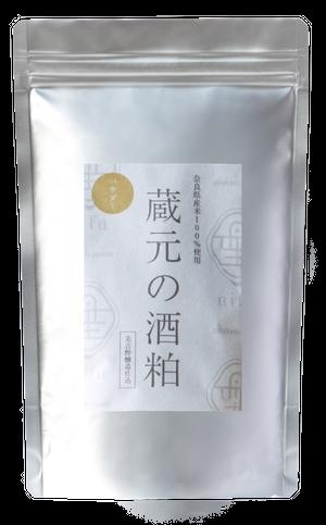 蔵元の酒粕(乾燥粉末) 250g メール便 送料無料