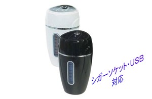 LCOOL(ルクール)超音波噴霧器 in Car