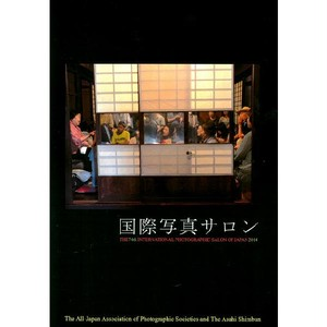 Catalog of the 74th international photographic salon of japan