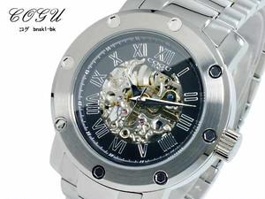 コグ COGU フルスケルトン 自動巻 メンズ 腕時計 BNSK1-BK ブラック