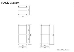 オーダーメイド 棚板間隔が自由に変えられる パイン材のフリーラック ナチュラル/黒錆