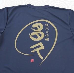 多久の酒Tシャツ(サイズ5種類)