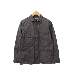 SHORT COVERALL (DARK HICKORY)