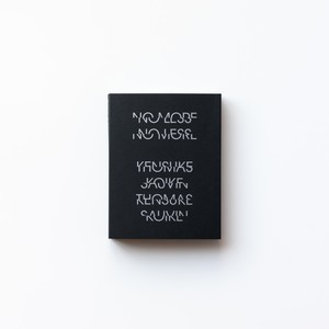 NO MORE NO LESS by THOMAS SAUVIN & KENSUKE KOIKE