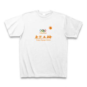 筆文字 東京五輪 オリジナルロゴ入り Tシャツ(文字色オレンジ)