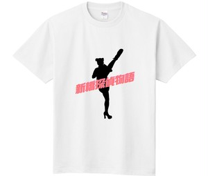 【残り1点】【XXLサイズ】『新橋探偵物語』Tシャツ(D)白