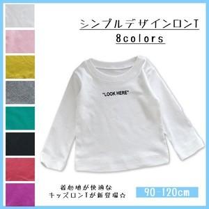 韓国子供服 キッズ ロンT シンプル おしゃれ ロゴT カラー シャツ 全8色 ボーイズ ガールズ