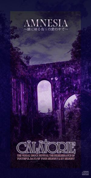 シングルCD「AMNESIA〜鏡に映る偽りの愛の中で〜」