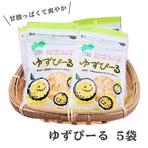 三原村のゆず菓子(ゆずぴーる)5袋
