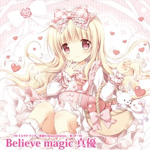 Believe magic