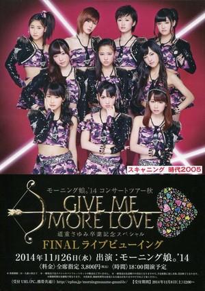 モーニング娘。'14 コンサートツアー秋 GIVE ME MORE LOVE〜道重さゆみ卒業記念スペシャル〜