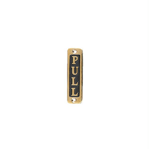 "【GS559-326PL2】Brass sign ""PULL"" 2 サイン / 真鍮 / 引く / アンティーク"