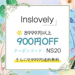 期間限定クーポン!8,999円以上900円OFF!~購入の際にクーポンコードを入力していただきますと、該当金額分減免されます~