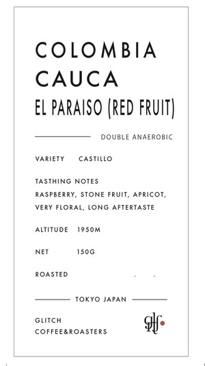 [NEW] COLOMBIA EL PARAISO DOUBLE ANAEROBIC ( RED FRUIT )