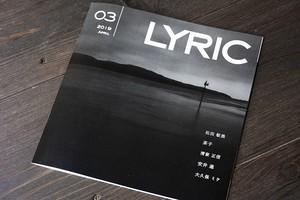 LYRIC 03