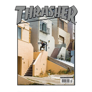 THRASHER - February 2018. Issue 451
