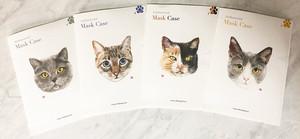 抗菌仕様・美濃和紙マスクケース《猫》4種セット | エアクリーンペーパー